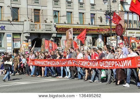 St. Petersburg, Russia - 9 May, People carrying the banner of the Communist Party, 9 May, 2016. Holiday-action