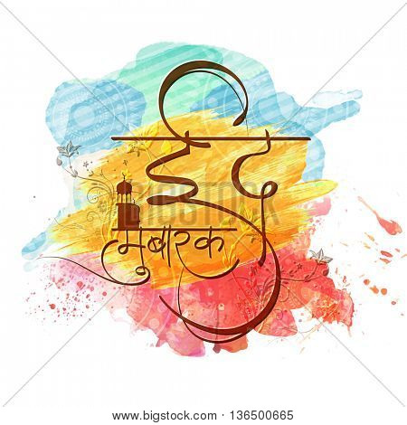 Creative Hindi Text Eid Mubarak on colourful abstract background, Elegant Greeting Card design for Muslim Community Festivals celebration.