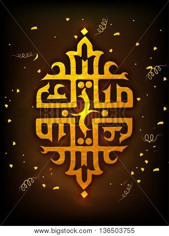 Golden Arabic Islamic Calligraphy of text Eid Mubarak on shiny brown background, Elegant Greeting Card design for Muslim Community Holy Festival celebration.