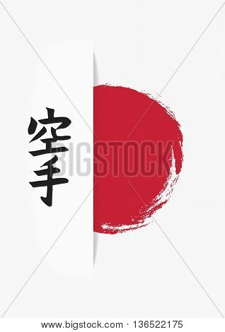 Hieroglyph of karate and red circle on a white background.