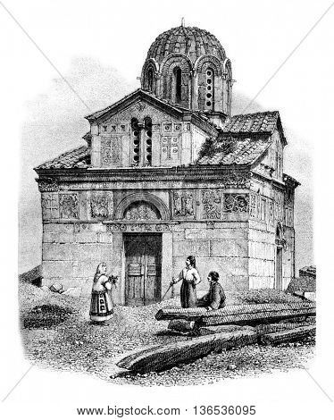 The Catholicon, in Athens, vintage engraved illustration. Magasin Pittoresque 1861.