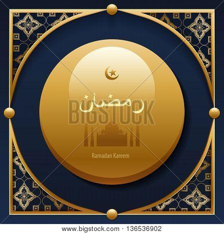 Stock vector illustration gold arabesque background Ramadan, greeting, happy month Ramadan, background, silhouette mosque, crescent moon, star, decorative golden pattern