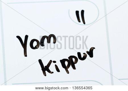 Yom Kippur, Day Of Atonement