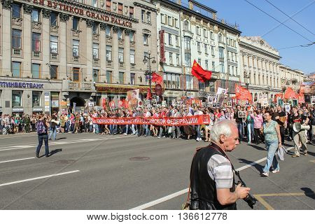 St. Petersburg, Russia - 9 May, A crowd of people with a banner of the Communist Party, 9 May, 2016. Holiday-action