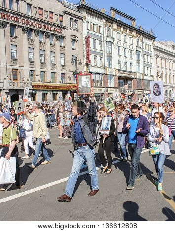 St. Petersburg, Russia - 9 May, Procession of people in memory of the victims, 9 May, 2016. Holiday-action