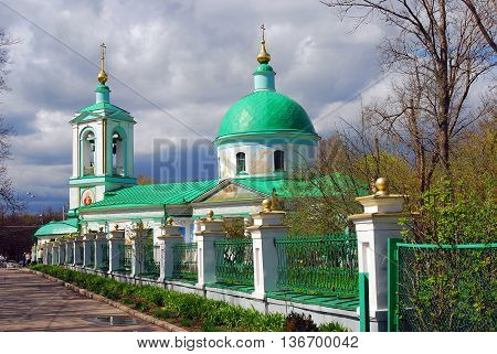 Temple of the Holy Trinity on the Sparrow Hills in Moscow. Color photo.