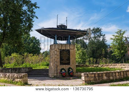 Gatchina, Russia - June 2, 2016: Monument of the first Russian submarine. Submarine was built in 1879 and tested in 1881 at Silver Lake in front of the Gatchina Palace in the presence of Emperor Alexander III.