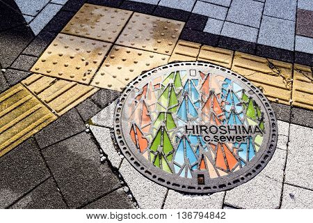 Decorative Japanese sewer manhole cover - Hiroshima