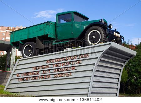 Murmansk, Russia - August 11, 2013, Monument to Russian trucks GAS