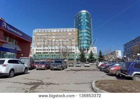 Nizhny Novgorod Russia. - April 07.2016. Administrative and residential building with retail space underground parking on the street ULYANOVA