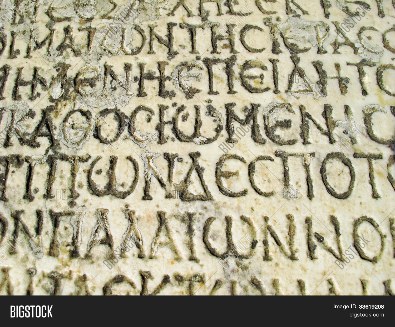 Ancient Greek Writing Image & Photo | Bigstock