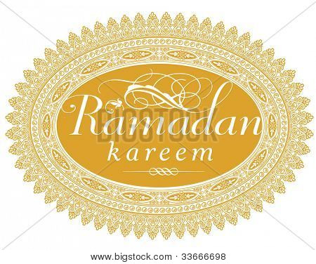 'Ramadan Kareem' - a message in English script.