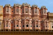 stock photo of harem  - Rajasthani architecture  - JPG
