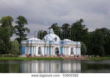 Pavilion Grotto  In Tsarskoye Selo (pushkin), Russia