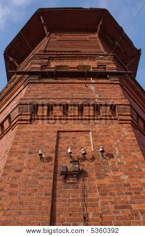 Old Watertower