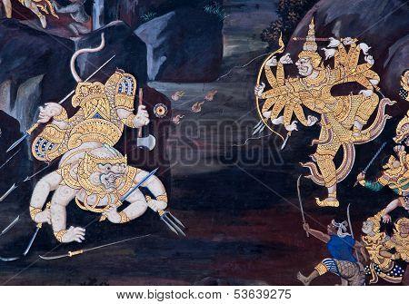 Thai Pattern,public Art