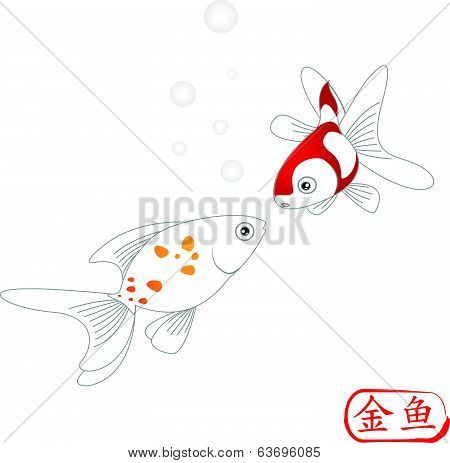 Golden Fish On White Background