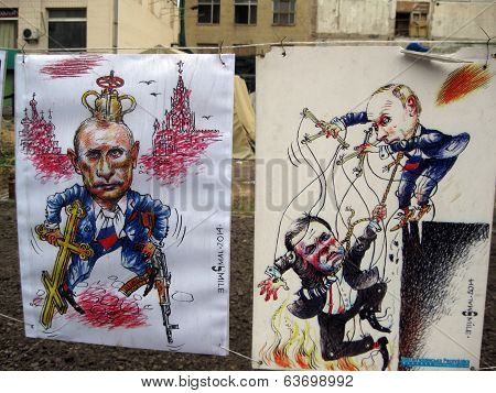 Political Posters On Independence Square (maydan). Kiev. Ukraine