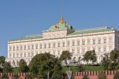 stock photo of sceptre  - Fragment of facade of the Grand Kremlin Palace - JPG