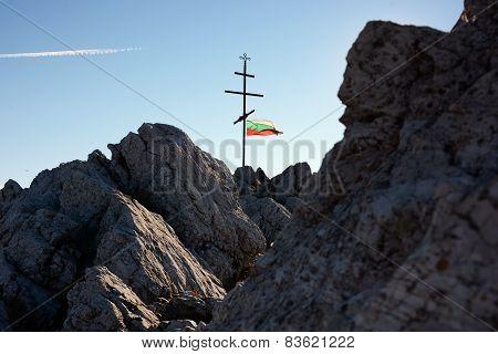 Bulgarian Flag On A Cross