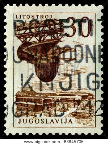 Vintage Postage Stamp. Litostroj.
