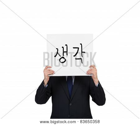 Korean Hieroglyphic Idea
