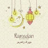 image of ramazan mubarak card  - Creative greeting card design for holy month of muslim community festival Ramadan Kareem with moon and hanging lantern and stars on beige background - JPG