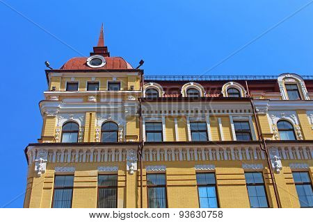 Yellow Building On Podil District In Kyiv, Ukraine