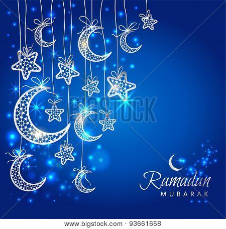 Ramadan Kareem Celebration Greeting Card
