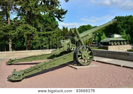 Artillery and Tank