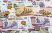 stock photo of stagnation  - Russian banknotes and coins - JPG