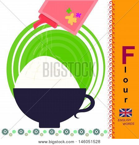 Card with English words. Education. English Vector Image