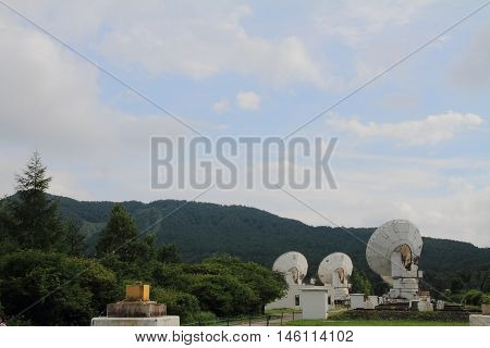 Millimeter array of Nobeyama radio observatory in Japan