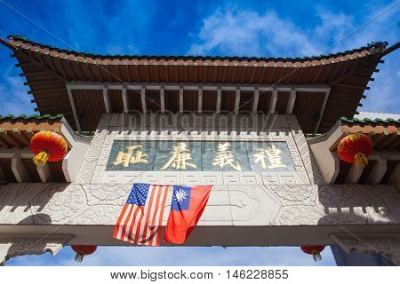 Boston,Massachusetts,USA - JULY 2 2016: Showcasing its Asian-style portal.China Town in Boston is the only surviving historic ethnic Chinese area in New England since the demise of Chinatown in Providence Rhode Island after the 1950's.