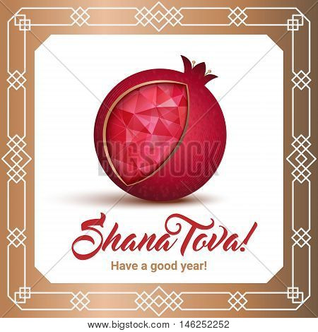 Rosh hashana card - Jewish New Year. Greeting text Shana tova on Hebrew - Have a sweet year. Pomegranate vector illustration. Pomegranate icon as a jewish symbol of sweet life. Golden frame.