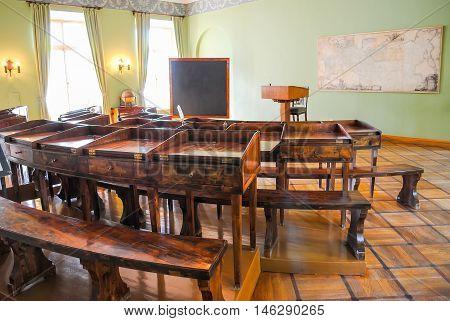 Russia, St. Petersburg - June 22/2013: Grammar School, Where He Studied The Famous Russian Poet Alex