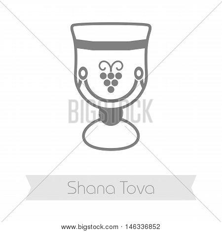 Wine cup. Rosh Hashanah icon. Shana tova. Happy and sweet new year in Hebrew