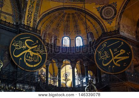 ISTANBUL TURKEY - APRIL 15 2015 : The Hagia Sophia also called Hagia Sofia or Ayasofya ornamental ceiling Byzantine architecture famous landmark and world wonder in Istanbul Turkey