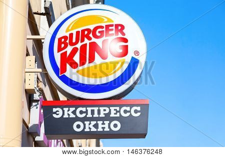 ST. PETERSBURG RUSSIA - JULY 31 2016: Burger King fastfood restuarant sign. Burger King is an American global chain of hamburger fast food restaurants. Text in russian: