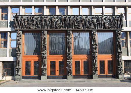 Entrance of the Slovene parlement