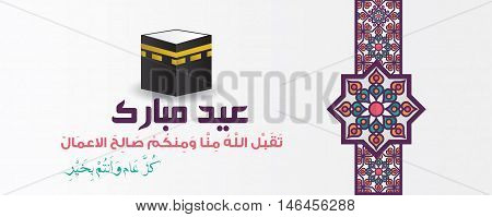 ' Eid Mubarak ' - Social Greeting Card - Translation : Blessed Feast -Arabic Text - Vector- Eps10