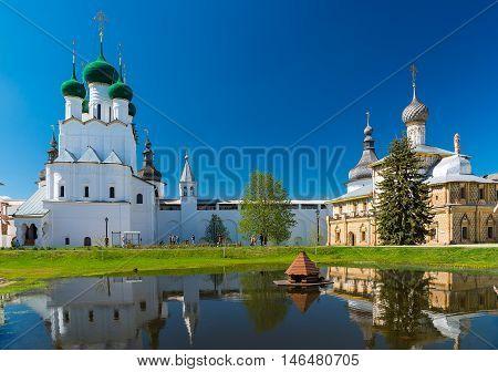 Rostov Kremlin. Golden Ring Of Russia.