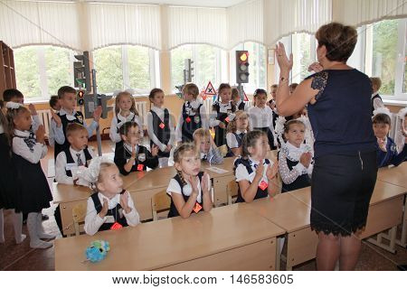 Pupils At A School Desk At A Lesson At School - Russia Moscow The First High School The First Class