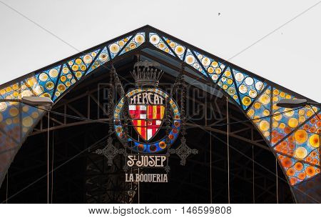 JUNE 18 2011 - BARCELONA SPAIN: Boqueria Market entrance from Ramblas street Barcelona Spain
