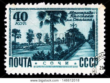 Ussr - Circa 1946