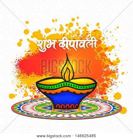 Creative floral Lit Lamp on beautiful Rangoli, Hindi Text Shubh Deepawali (Happy Diwali) on splash, Vector Illustration for Indian Festival of Lights Celebration.