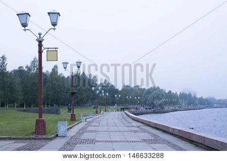 Embankment Of Lake Onega In Petrozavodsk City