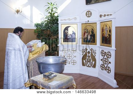 Petrozavodsk, Russia - 10 September 2015: Baptized In The Orthodox Church.
