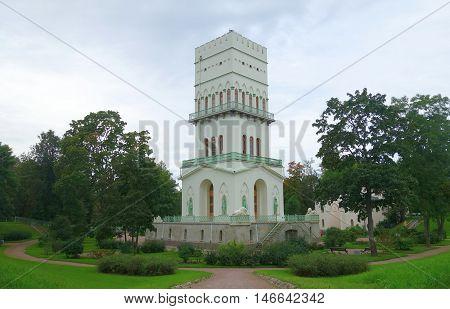 White Tower in Alexander Park in Tsarskoye Selo