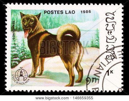 Laos - Circa 1986